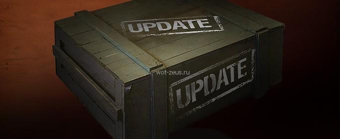 Обновление World of Tanks 0.9.21