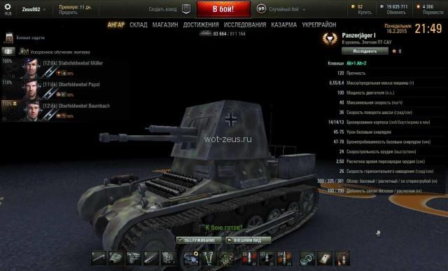 Panzerjager_I_096_300_1