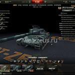 AMX_30_1er_prototype