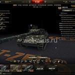 AMX_30_B