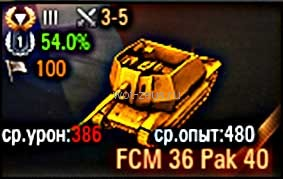 FCM-36-Pak-40_2