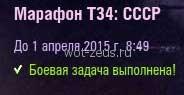 T34_CCCP_1