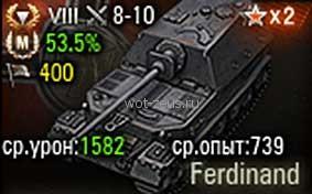 Ferdinand_400_2