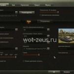 Настройки графики в World of Tanks