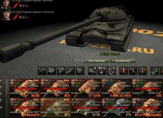 ИС-7 танк для слива