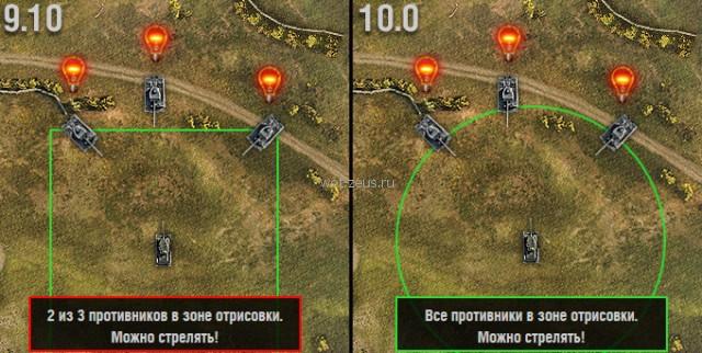 Обзор в World of Tanks 0.10