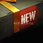 обновление world of tanks 9.12