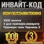 BurgerKing_Invite