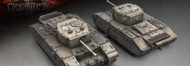 действующие инвайт коды для world of tanks