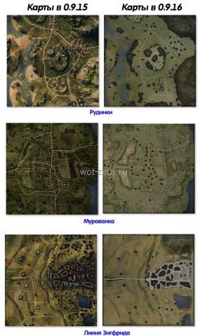 Mini_Maps_0915