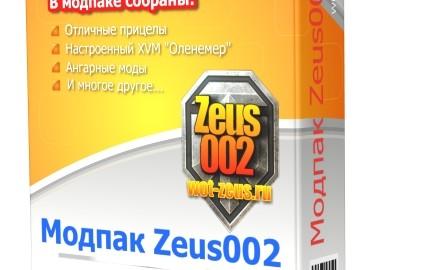 Вышел модпак Zeus002 для WOT 0.9.22