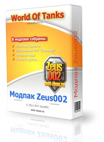 ModPack_Zeus002_2017